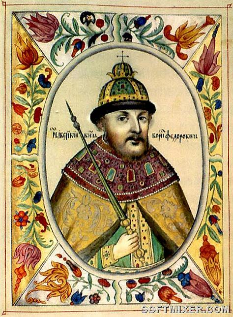Русские цари нерусские