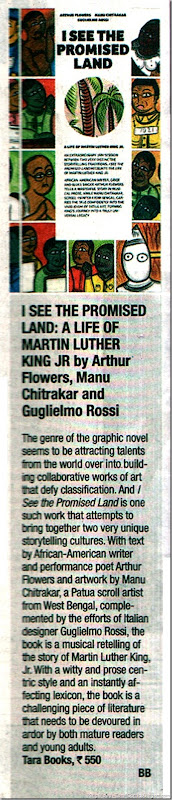 Times of India Chennai Edition Dated 10062011Page No 7 Chennai Times Book Review I See the Promised Land