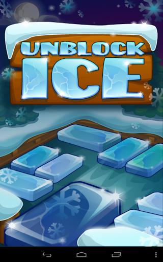 不阻止我冰