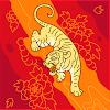 Bashu Dev Shingh Nagarkoti Avatar