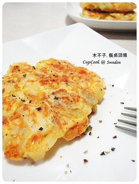 起司馬鈴薯煎餅 potato hash 成品 (5)