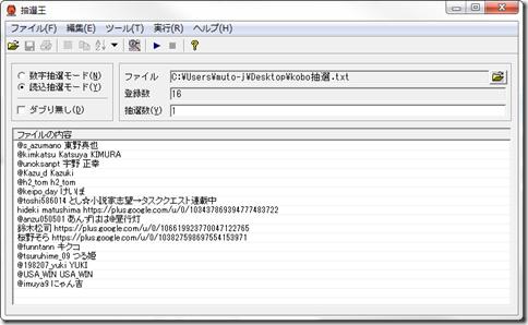 2012-11-01_17h00_49