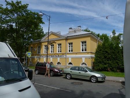 Circuit Rusia: Oraselul Tsarskoe Selo