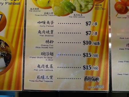 Preturi mancare Hong Kong