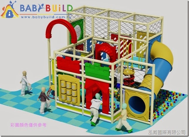 BabyBuild 室內3D泡棉鋼管兒童遊具