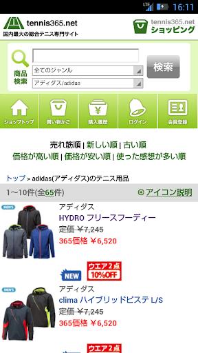 u6bceu65e5u304au5f97u306au30bbu30fcu30ebu60c5u5831u304cu5c4au304fuff01u30c6u30cbu30b9365u30b7u30e7u30c3u30d4u30f3u30b0 1.0.2 Windows u7528 2