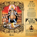 kali candle wrapper