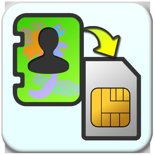 Copy to SIM Card 工具 LOGO-玩APPs
