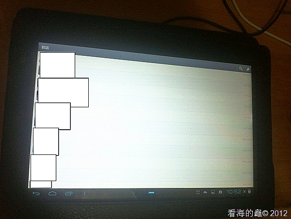 C360_2012-10-22-22-52-45