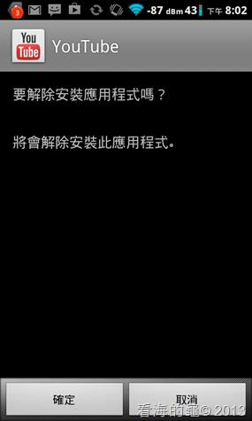 screenshot-20130110-080223下午