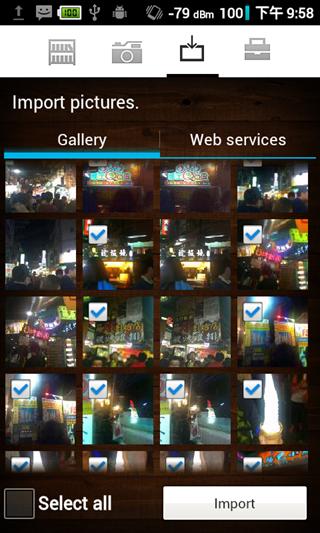 screenshot-1340459916244