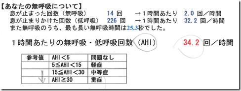 2013-06-19_16h22_47