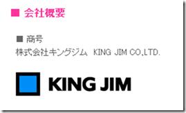 2014-01-25_17h05_40