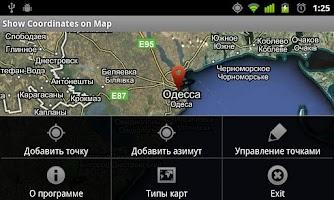 Screenshot of Show Coordinates