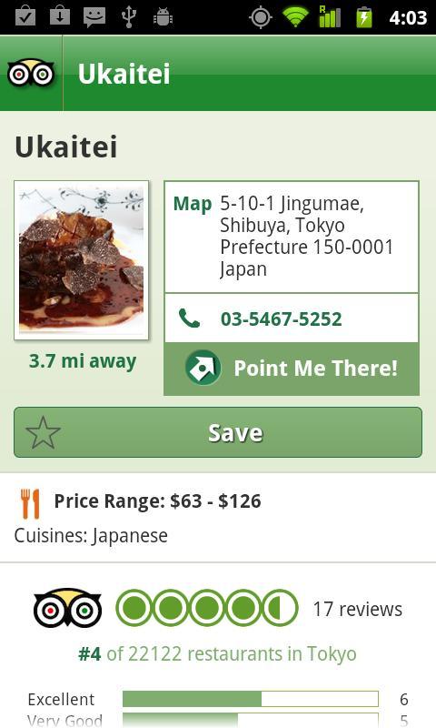 Tokyo City Guide screenshot #3