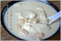 豆腐伯古早味豆腐店
