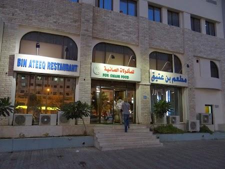 24. Bin Ateeq Restaurant - Muscat.JPG