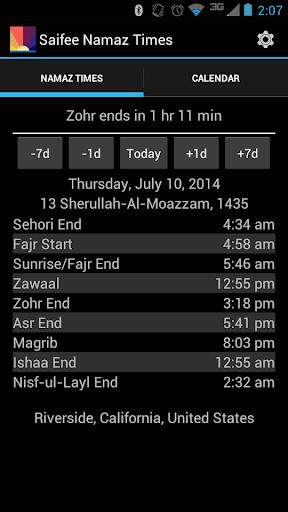 Saifee Namaz Times