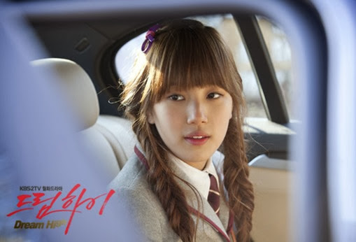 suzy-miss-a-dream-high-photo-dara-2ne1-32215375-500-333