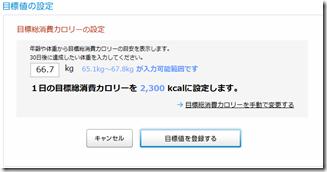 2012-06-25_09h21_36