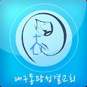 대구동광교회 icon
