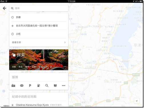 google maps 20 ipad-04
