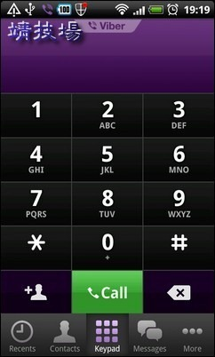 J400_11 android Viber