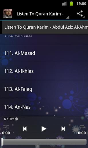 【免費音樂App】Quran Karim - Abdul Aziz-APP點子