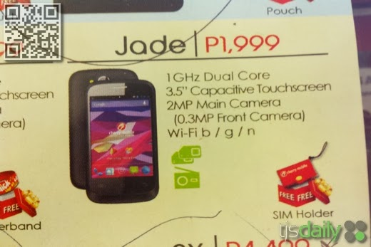 Cherry Mobile Jade Leak