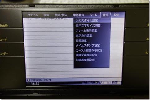 r-DSC03856