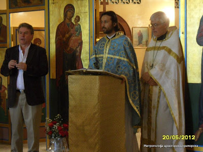Нови парох у Каракасу