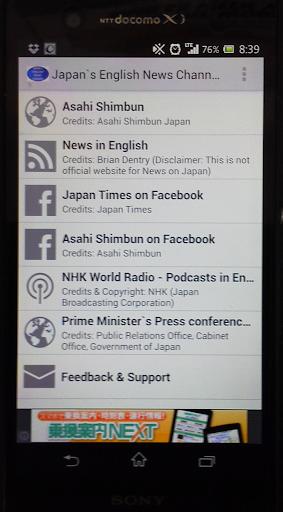 Japan`s English News Channel