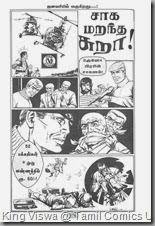 Lion Comics Issue No 223 Operation Sooraavali Dec 2013  Page No 176 Next Issue Ad Bruno Brazil