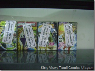 CBF Day 00 Photo 12 Stall No 372 Comics Packs Set in Racks