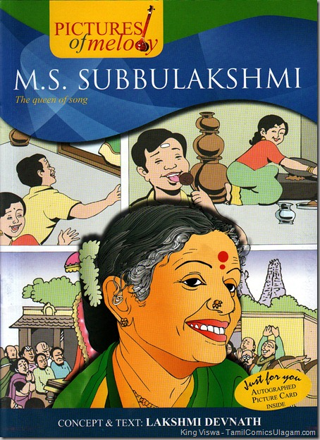 Heritage Press Picture of Melody 01 MS Subbulakshmi Dated June 2011 Cover