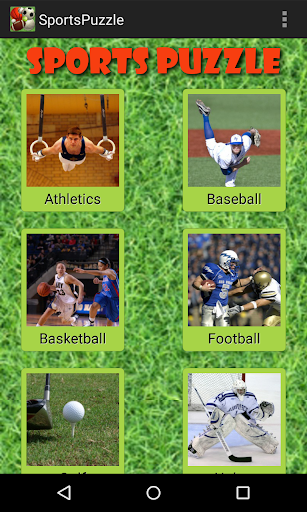 スポーツパズル