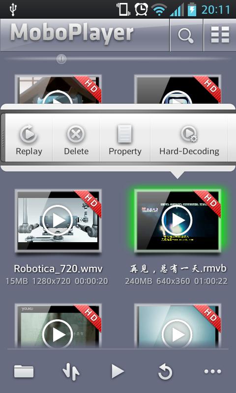 MoboPlayer Pro - screenshot