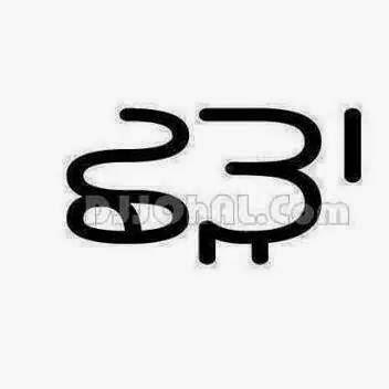Chadda Punjabi Wording Images
