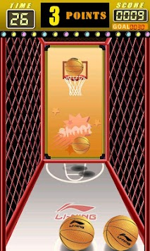 AE Basketball APK screenshot thumbnail 1