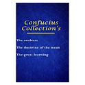 Confucius's Collection logo
