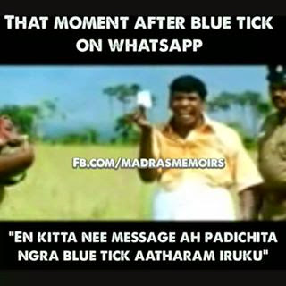 WHATSAPP DOUBLE BLUE TICK- FUNNY PICS | FUNNY INDIAN