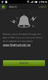 Find my droid - screenshot thumbnail