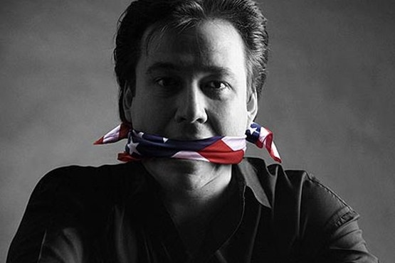 bill-hicks-pr-image