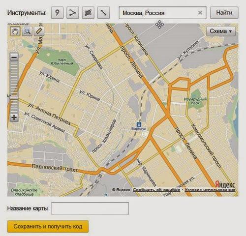вставить карту в блог