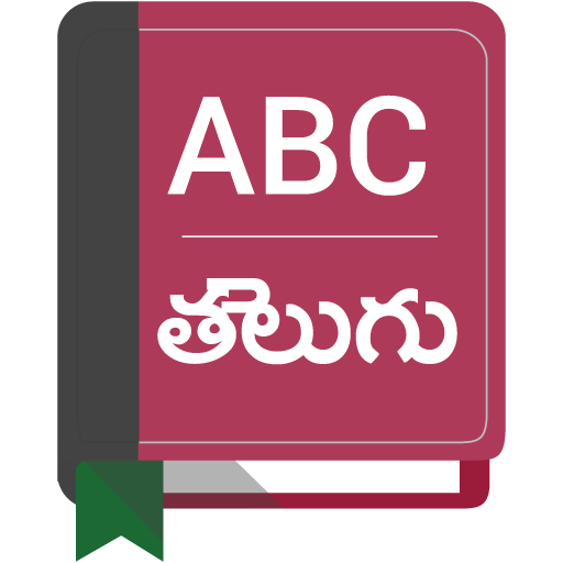 English To Telugu Dictionary Apps On Google Play