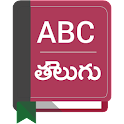 English To Telugu Dictionary icon
