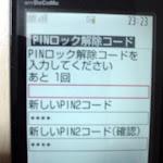 713207955_89.jpg