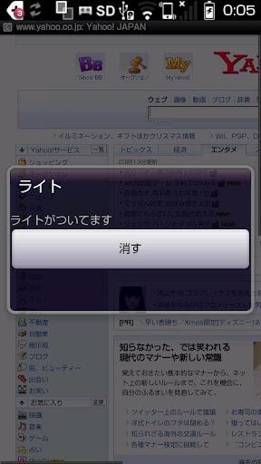u30d5u30e9u30c3u30b7u30e5u30e9u30a4u30c8 1.3 Windows u7528 1