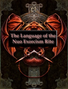 The Language of the Nuo Exorcism Rite Cover