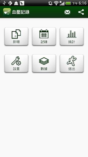 穿搭志——最佳穿衣助手,日韩欧美明星衣橱指南iOS App Visibility ...